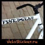 Виниловая наклейка Fixed Gear на раму велосипеда