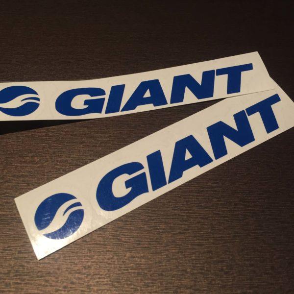 Велосипедные стикеры Giant