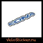 Купить наклейку Kona для велосипеда