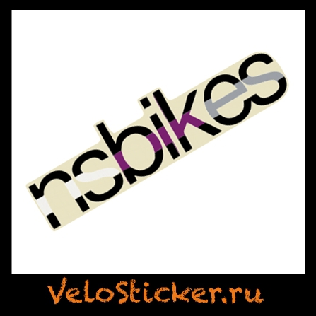 виниловая наклейка ns bikes на раму велосипеда