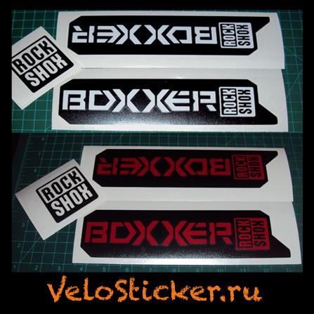 Наклейки на вилку rock shox boxxer 2006-2009 годов