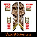 Деколи и наклейки с черепами на вилку Rock Shox Pike
