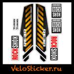 Комплект наклеек для вилки рок шокс реба