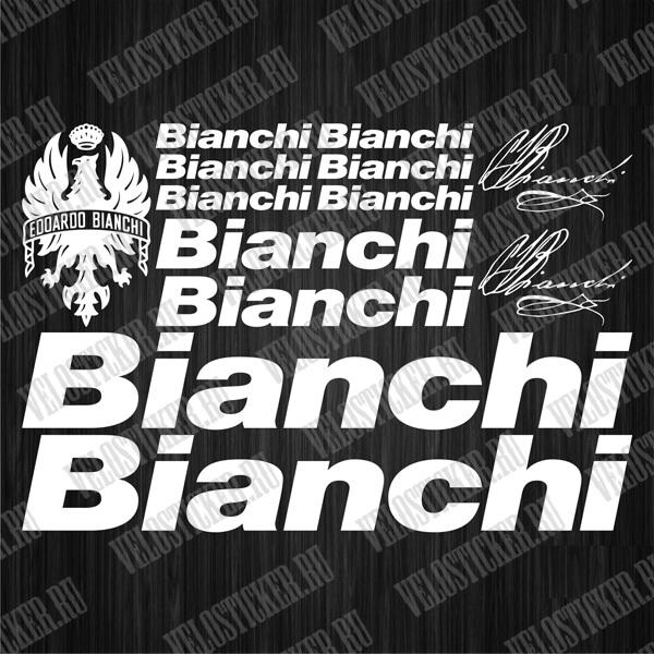 Купить наклейки BIANCHI на велик