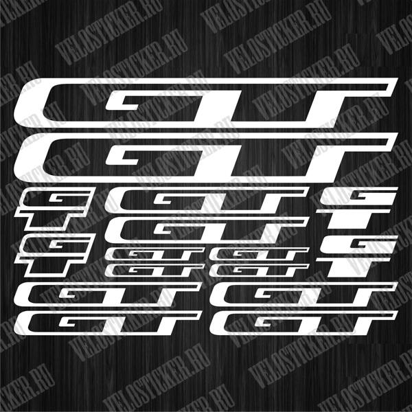 Комплект GT наклеек для велосипеда