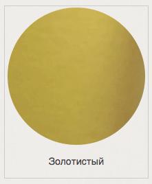 Золотистый